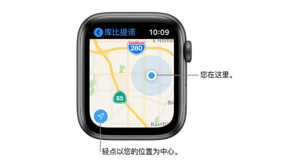 Apple Watch Series 3怎么定位手表