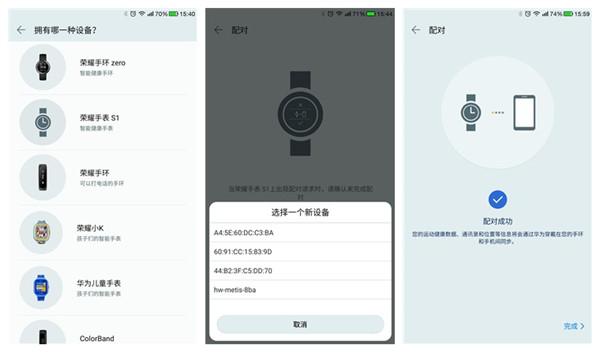 华为荣耀S1智能手表怎么样?全面体验评测