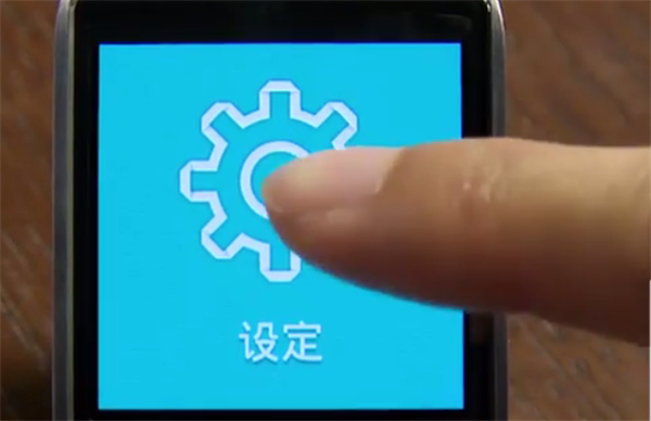 三星Gear S4智能手表怎么恢复出厂设置