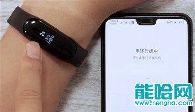 小米手环3和手机连接配对的具体操作步骤