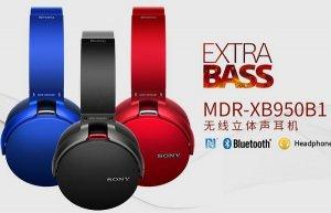 索尼MDR-XB950B1怎么重置?耳机恢复出厂方法