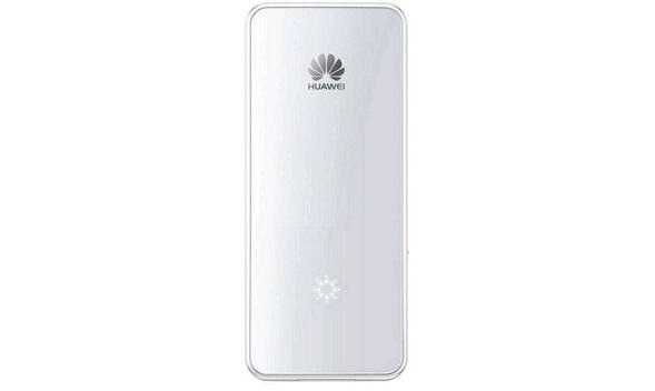 华为WS331a路由器wifi网速度很慢怎么解决