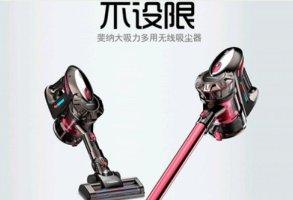 无线手持吸尘器哪个质量好?无线手持吸尘器值得购买吗