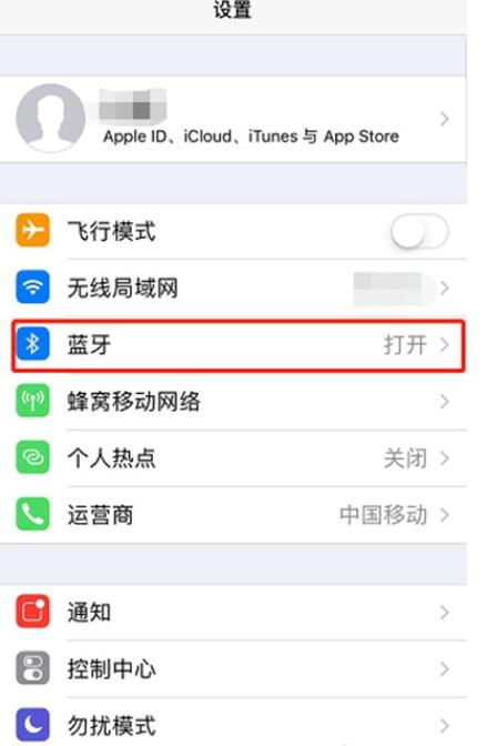 我的世界传送指令手机_苹果手机之间如何传送app_电脑上用qq给苹果5s传送视频rmvb格式不能播放