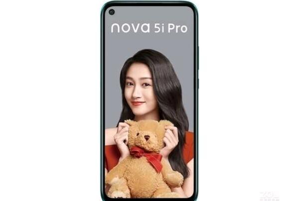 华为nova5iPro拍照效果怎么样?华为nova5iPro摄像表现测评