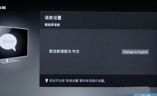 智能电视如何连接电脑