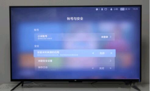 小米电视4A怎么免费看电视直播?网络电视收看直播方法教程