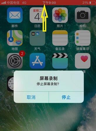 iPhone怎么录屏?教你苹果手机详细的录屏方法