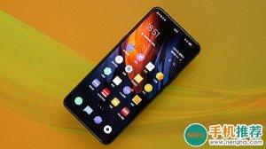 1000元到3000元价位的手机推荐 有4G也有5G手机