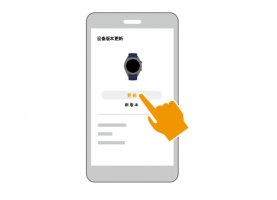 华为手表app怎么更新?华为WatchGT2手表更新手表和App