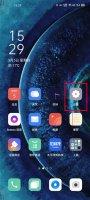 oppofindx2pro微信美颜怎么设置_微信美颜教程与方法