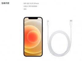 iPhone12送耳机吗_苹果12到底有没有充电器和耳机