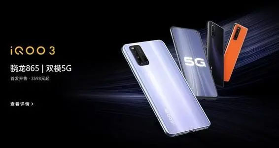 骁龙865手机哪款最划算, 目前这五款降幅最高值得入手!