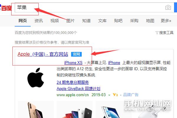 iPadmini6如何查看是不是正品?如何辨别真伪
