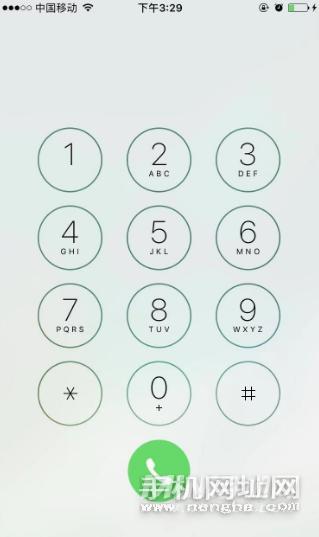 iphone13信号格图标?信号如何变圆点
