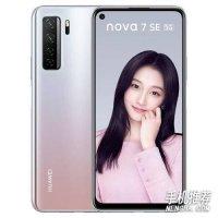 华为2000元左右的5g手机哪个好?华为两千左右的5g手机推荐汇总
