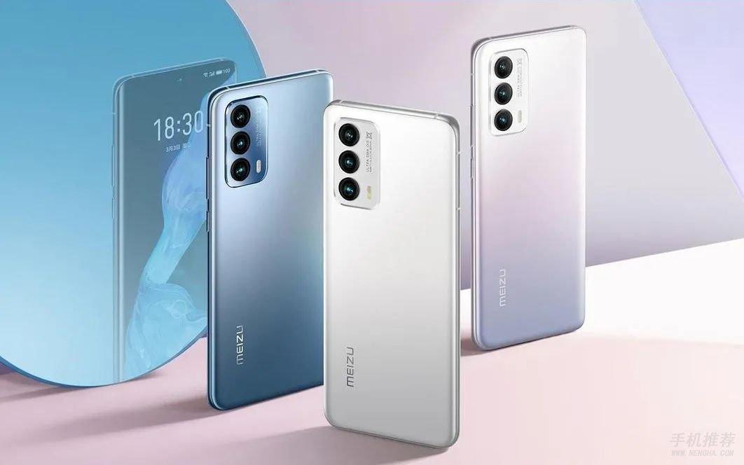 骁龙888旗舰手机我只推荐这5款,价格实在综合性能强