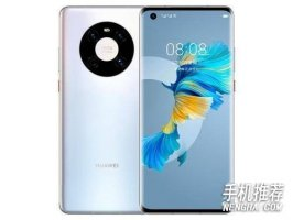 华为5g手机销量排行榜最新2021_华为5g手机销量排行榜前十名介绍