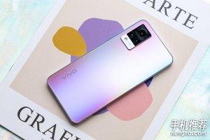 3000元拍照最好的手机有哪些?2021年3000左右拍照最好的手机推荐