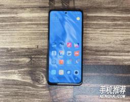 1500元的5g手机哪款好用性价比高_1500元5g手机性价比排行榜分享
