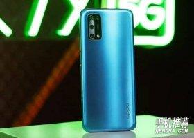 618值得买的2千元手机推荐_2000左右手机性价比排行榜2021分享