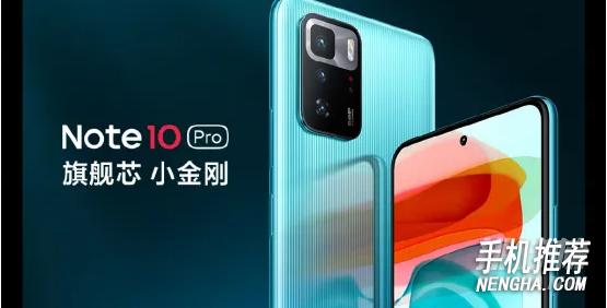 京东6月1日手机销量排行榜_京东手机销量排行榜2021