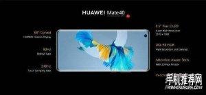 华为2021年手机销量排行榜_华为手机销量排行榜最新2021推荐