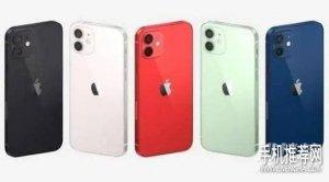2021年7月手机销量排行榜来了_7月销量最好的手机排名介绍